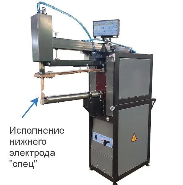 Аппарат точечный МТ 23092-500С, 23кА