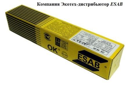 Электроды ОК 46.00 3 мм ЭСАБ-СВЭЛ