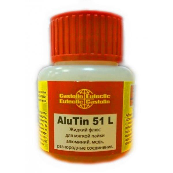 Флюс  Alutin 51L