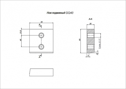 Ножи для резчика арматуры GQ40 (комплект)