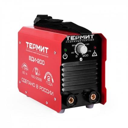ВДИ-200 мини-Термит