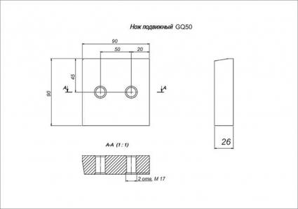 Ножи для резчика арматуры GQ50 (комплект)